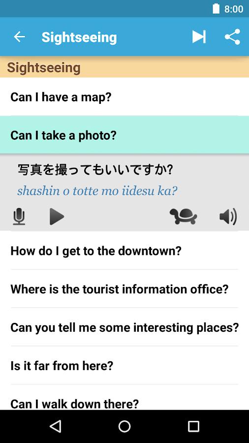 Learn Japanese - JP Translator - screenshot