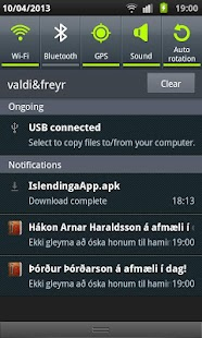 ÍslendingaApp SES(Beta) - screenshot thumbnail