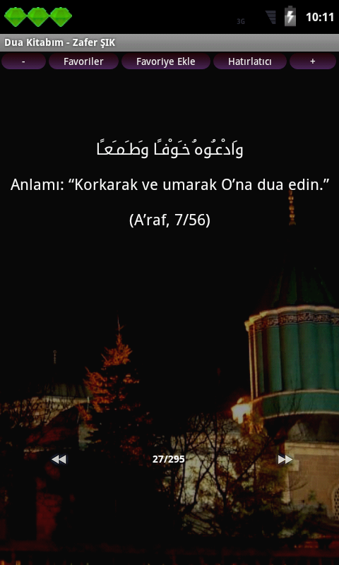 Dua Kitabım- screenshot