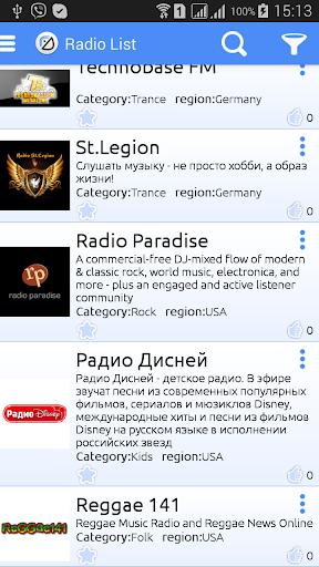 Marado - online radios