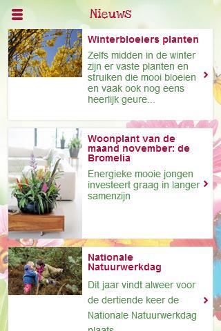 免費下載生活APP|Borghuis app開箱文|APP開箱王