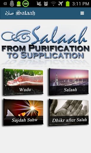 Prayer Salah - Start to End