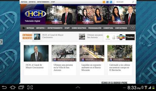 免費新聞App|HCHTV|阿達玩APP