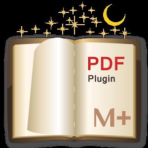 PDF Plugin - Moon+ Reader Pro  140530