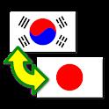広告削除(一挙に韓国語翻訳) icon