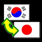 広告削除(一挙に韓国語翻訳)