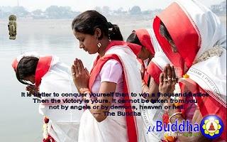 Screenshot of uBuddha: Celebrate the Buddha