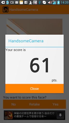 玩免費娛樂APP 下載男前カメラ app不用錢 硬是要APP