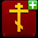 Православный Молитвослов(Full) icon