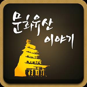 익산 문화유산 이야기 Google Maps Navi 아이콘