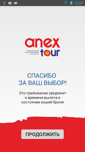 Anex special