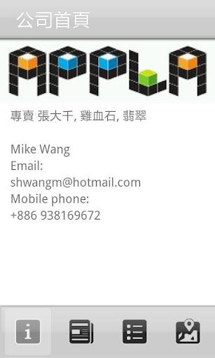 shwangm