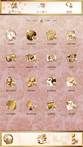 無料个人化AppのLAISSE PASSE-Autumn Theme|記事Game