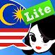 Lingopal Malay Lite