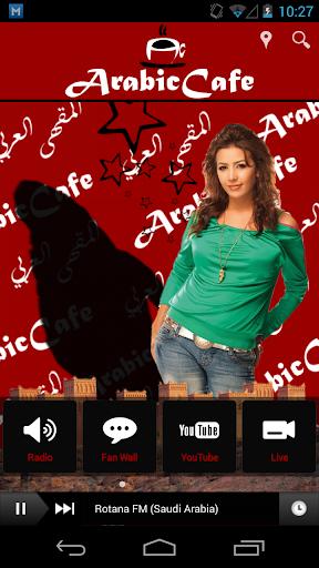 ArabicCafe