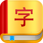 MM Chinese Characters(Free)
