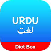 English Urdu Dictionary Box