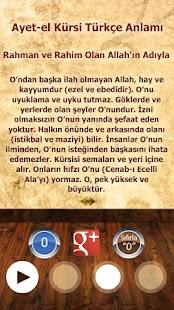 Ayat al Kursi- Ayet-el Kürsi - screenshot thumbnail