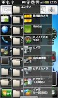 Screenshot of WindHome