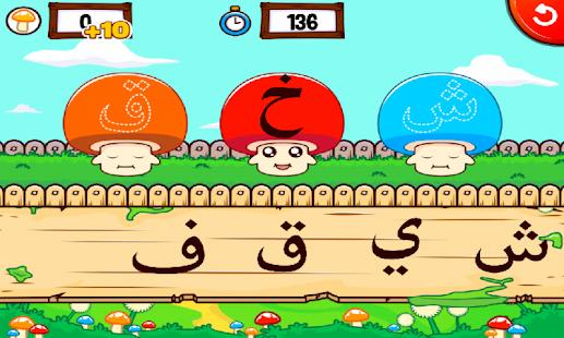 Marbel Belajar Hijaiyah- screenshot thumbnail