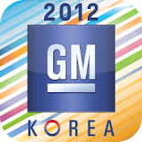 How to download 한국지엠 부산국제모터쇼 apk for sony