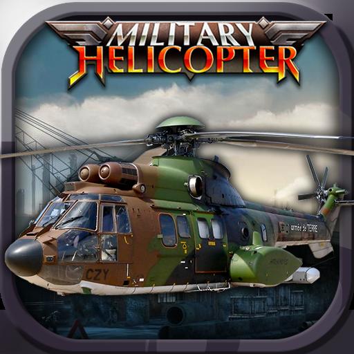 街機App|军用直升机模拟飞行 LOGO-3C達人阿輝的APP