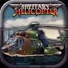 軍用ヘリコプターフライトシム icon