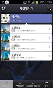 Fullgospel buheng church - screenshot thumbnail