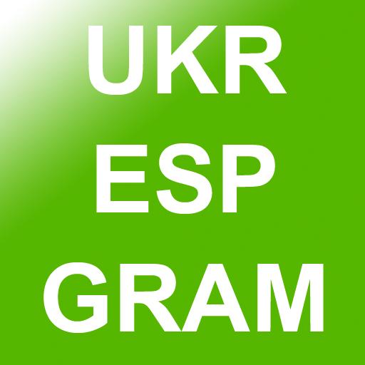 Граматика мови есперанто 教育 App LOGO-APP試玩