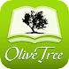 NIV: The Bible Study App icon