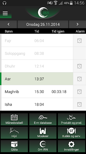 IRN Islamsk Råd Norge