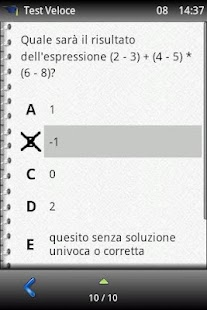 Test Università (gratis)- screenshot thumbnail