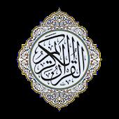 e Quran Explorer