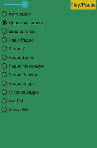 Радио Москвы Free