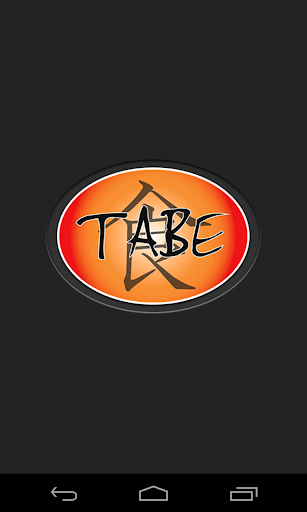 Tabe BBQ