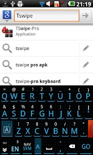 Squared Cyan HD Keyboard Theme - screenshot thumbnail
