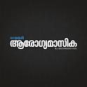 Mathrubhumi Arogyamasika icon