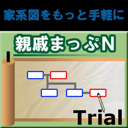 生活の家系図アプリ 親戚まっぷN -体験版- LOGO-HotApp4Game