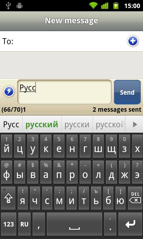 Smart Keyboard Trial - screenshot
