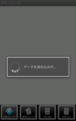 ぱちニュース