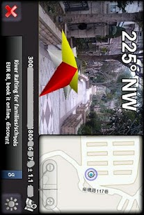 3D Compass (for Android 2.2-)- screenshot thumbnail