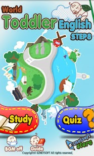 Toddler English Step8 EzNet - screenshot thumbnail