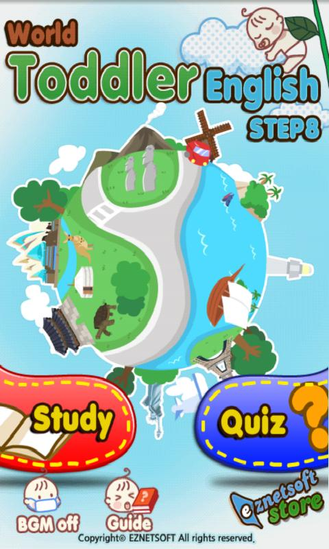 Toddler English Step8 EzNet - screenshot