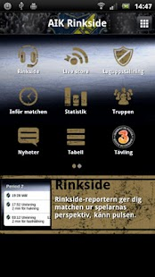 AIK Rinkside- screenshot thumbnail