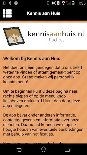【免費教育App】Kennisaanhuis.nl-APP點子