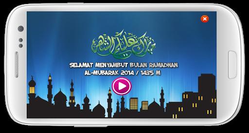 Ramadhan 2014