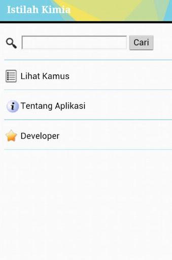 【免費教育App】Kamus Kimia-APP點子