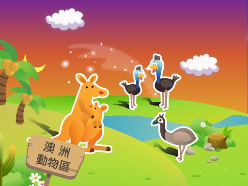 教育必備APP下載 The Animal World 好玩app不花錢 綠色工廠好玩App