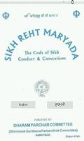 Screenshot of Maryada