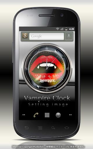 VAMPIREアナログ時計ウィジェット